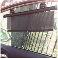 汽车遮阳窗帘黑色网纱自动收缩卷帘太阳挡遮阳光 家车两用对装