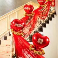 楼梯拉花纱幔婚房布置装饰套装结婚用品创意浪婚礼婚庆楼梯扶手新房气球场景道具波波球拉花