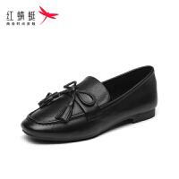 【红蜻蜓限时抢购,1件2折】红蜻蜓真皮女单鞋春秋新款正品休闲鞋系带平跟妈妈女鞋