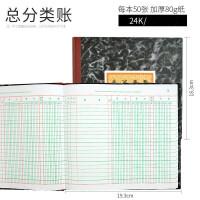手账现金日记账本财务会计库存实物出入进销存明细银行存款日记账