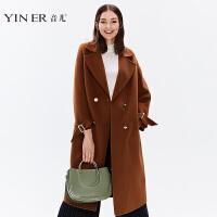 预售-音儿 2017冬季新款 纯色长款纯羊毛呢大衣女外套8C57580330
