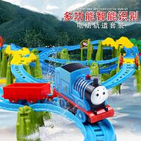 小火车套装儿童玩具男孩3-4-5-6岁轨道车电动玩具小汽车