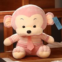 软体羽绒棉坐姿猴子抱枕小猴子毛绒玩具公仔大号布娃娃婚庆礼品