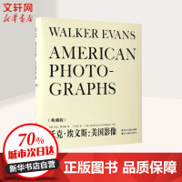 沃克・埃文斯:美国影像(典藏版) (美)沃克・埃文斯(Walker Evans) 著;王文珏 译