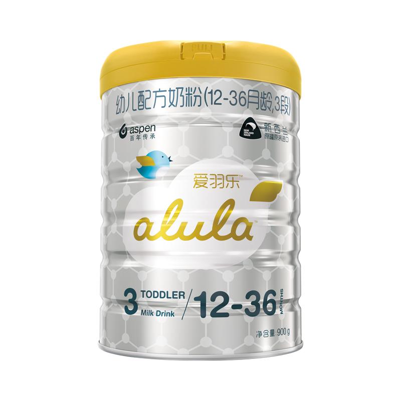 新客试用 alula爱羽乐3段幼儿配方奶粉( 12-36个月)900g新西兰原罐原装进口奶粉 含OPO 7.0