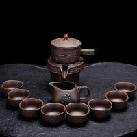 【品牌热卖】自动茶具套装旅行功夫整套陶瓷创意紫砂石磨自动茶具套装礼品礼盒泡茶器 龙凤自动