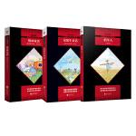 统编版快乐读书吧(三年级上)指定阅读(安徒生童话+格林童话+稻草人)