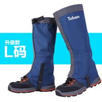 雪套户外登山徒步沙漠防沙鞋套儿童滑雪防水护腿脚套 均码
