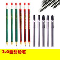 天卓2.0mm自动铅笔粗头替芯铅笔带削笔器自动笔加粗免削铅笔