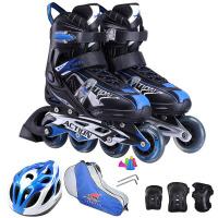 动感溜冰鞋 轮滑鞋儿童可调套装旱冰鞋滑冰鞋男女直排滑轮鞋 125F黑蓝+头盔+护具+包 XL 43-46码