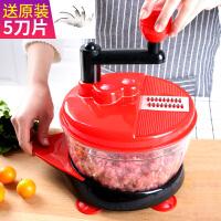 绞肉机手动家用饺子馅绞菜搅拌机手摇搅碎料理机绞馅搅碎肉菜神器