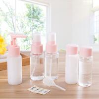 旅游洗漱护肤品分装按挤压真空瓶喷瓶瓶套装化妆品小瓶子洗漱包用