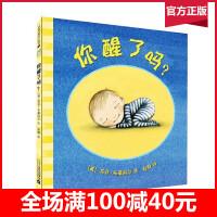 正版精装 你醒了吗 麦克米伦世纪大奖经典绘本图画书 3-4-5-6-7-8岁幼儿儿童亲子阅读童话故事书籍 童书图书读物