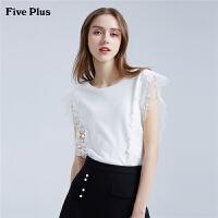 Five Plus2019新款女夏装无袖针织衫女圆领套头衫潮拼接水溶花边