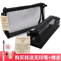 日本 MUJI�o印良品文具�W生考��P盒便�y式透明�W�罟P袋 收�{袋