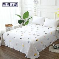 当当优品床单 纯棉200T加密斜纹单人160x230cm 春之声(米)