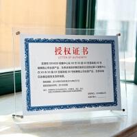 亚克力水晶证书框 台卡摆台A4证书奖状框A3营业*相框