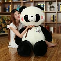 抱抱熊玩偶抱枕送女生儿童节生日礼物猫毛绒玩具大号公仔布娃娃