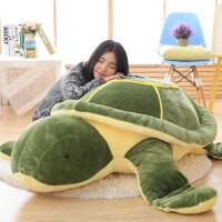 乌龟公仔大号抱枕坐垫靠垫生日礼物男女毛绒玩具海龟玩偶娃娃