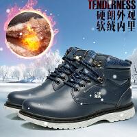 木林森男鞋冬季新款高帮鞋板鞋加绒保暖韩版官方旗舰店休闲鞋子男