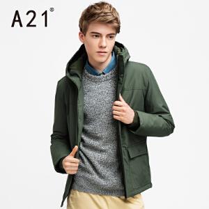 以纯A21男外套春季潮2017新款棉衣连帽外套男 青年保暖休闲上衣潮