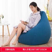 【品牌热卖】懒人沙发榻榻米简易小户型女生卧室单人沙发椅子日式沙发豆袋躺椅 深蓝色100*110