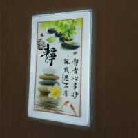壁灯led壁画灯现代新中式带画壁灯客厅卧室走廊过道创意画灯薄办公室壁纸挂画Y 乳白色 中号静18W三色