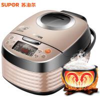 苏泊尔(SUPOR) CFXB30FC51-60电饭煲智能球釜电饭煲3升电饭锅煮饭锅家用1-2-3-4