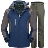 冲锋衣 裤套装男女秋季冬季两件套三合一外套防风防水户外登山服