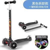 小孩三四轮闪光溜溜车宝宝滑滑车玩具滑板车儿童2-6-14岁