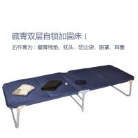 轻便金属蓝色折叠床单人简易午休办公午睡陪护床沙滩床加固 藏青双层加固 大号床长183*宽63