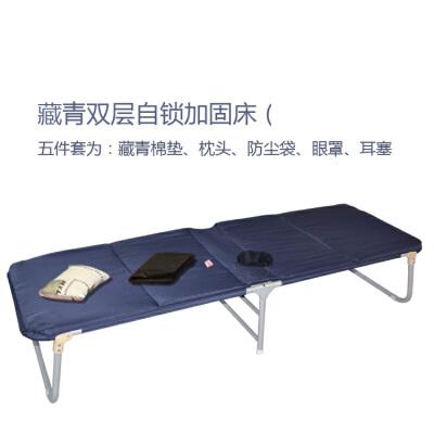 轻便金属蓝色折叠床单人简易午休办公午睡陪护床沙滩床加固 藏青双层加固 大号床长183*宽63 发货周期:一般在付款后2-90天左右发货,具体发货时间请以与客服协商的时间为准