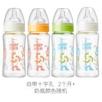 奶瓶玻璃宽口径高硼硅玻璃奶瓶耐高温新生儿可用150/260mL 260mL 颜色随机