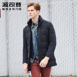 波司登(BOSIDENG)立领商务时尚休闲气质中年款保暖中长款羽绒服男