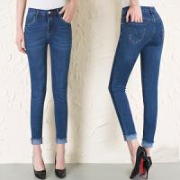 春装新款女装牛仔裤中年女士妈妈装大码显瘦高腰休闲九分裤卷边裤