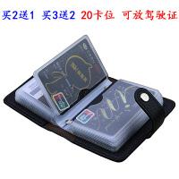 新款韩版卡包男女式卡套男士多卡位大容量可放驾驶证小卡夹卡片包