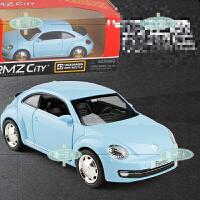 大众甲壳虫合金车模汽车模型儿童玩具回力车耐摔金属仿真玩具 天蓝色 盒装