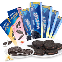 奥利奥夹心饼干巧克力97g*6盒 原味混合儿童早餐零食大礼包小吃批发包邮