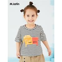 【秒杀价:49元】马拉丁童装女小童短袖T恤夏装新款时尚撞色图案黑条纹T恤洋气
