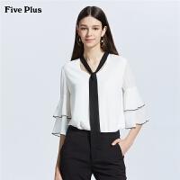 【2件4折到手价:159】Five Plus女装雪纺衬衫女喇叭袖宽松V领衬衣中袖chic拼荷叶边
