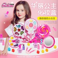 儿童过家家化妆玩具女孩公主棒棒糖彩妆盒指甲油眼影口红套装无毒