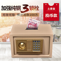 大人用储蓄锁盒子网红家用保险柜小密码箱大容量创意存钱罐不可取