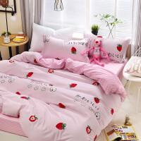 棉四件套床上被套双人床2.0m 学生宿舍单人1.2米床单三件套被罩 粉红色 甜心草莓