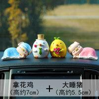 创意可爱卡通汽车摆件车内装饰用品情侣小鸡公仔家居车载饰品 +大睡猪