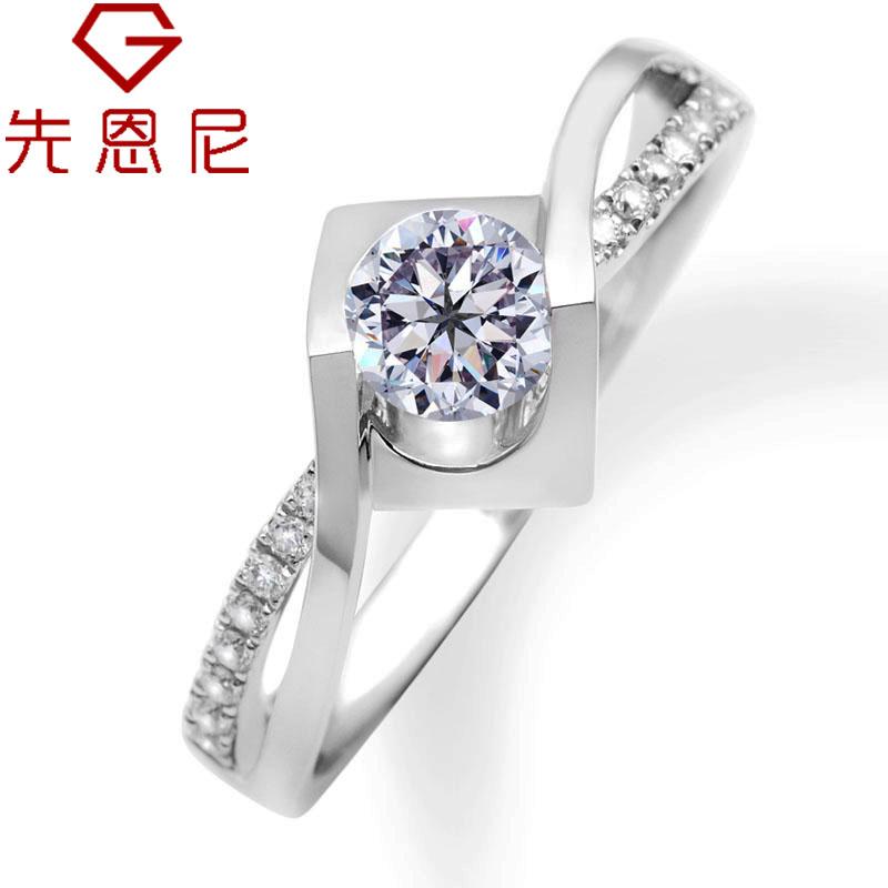 先恩尼钻石 白18k金钻戒 约33分婚戒 豪华女戒 钻石戒指 订婚戒指/求婚戒指 爱之吻XZJ3037 证书齐全下单就送精美手链