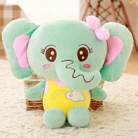 粉色大象毛绒玩具小公仔抱枕可爱陪宝宝睡玩偶安抚男孩女孩