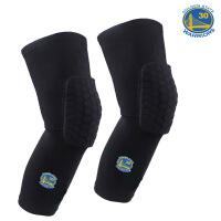 夏季个性时尚男女小孩儿童学生蜂窝防撞护膝篮球护具运动护腿加长透气 透明 黑色长款2只库里