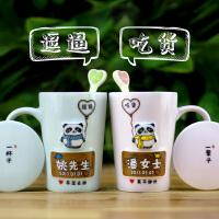 情侣马克杯一对创意刻字情侣杯定制杯子陶瓷杯咖啡杯带盖个性水杯 ① 气球熊-对杯