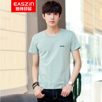 EASZin逸纯印品 男式短袖T恤 纯棉圆领SHOW文字印花体恤衫