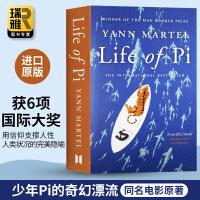 少年派的奇幻漂流 英文原版小说 Life Of Pi 少年派Pi的奇幻漂流 电影原著 Yann Martel扬马特尔 全